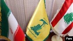 Прапори Ірану, «Хезболли» і Лівану
