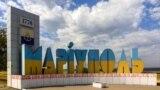 Стелла на въезде в город Мариуполь