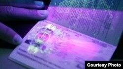 Биометрические паспорта граждан Таджикистана. Иллюстративное фото