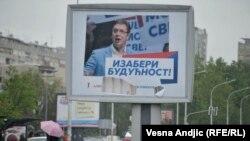 Predizborni plakat vladajuće Srpske napredne stranke