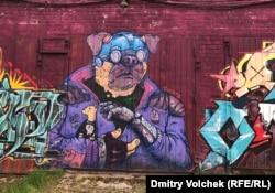 Пермь славится уличным искусством