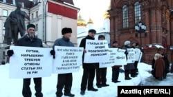 Пикет в Казани в поддержку Рафиса Кашапова. 16 января 2015 года