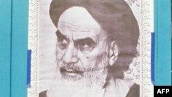 Ajatolah Ruhollah Khomeini