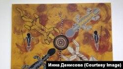 Картина неизвестного художника в Аборигенском центре Мельбурна