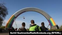 В апреле 2017 года Арку дружбы народов в Киеве перекрасили в цвета радуги