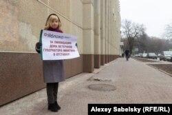 Анна Черепанова на пикете