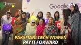 The IT Women: Pakistani-American Group Fosters Success In Tech