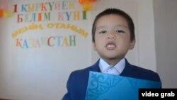 Нурбол Набидулла, первоклассник школы села Иирколь Кызылординской области. 1 сентября 2015 года.