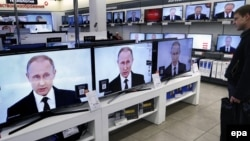 "The international rights organization Amnesty International has said the legislation would deal a ""serious blow"" to media freedom in Russia, although Russian officials have said it would not apply to domestic media."