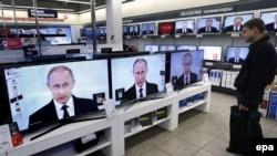 Выступление Владимира Путина, 3 декабря 2015 года
