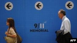 Memoriali 9/11