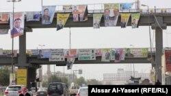 شارع في النجف مع بدء حملة الدعاية لانتخابات مجالس المحافظات