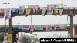 Шайлоого плакаттары. Нажаф шаары. 1-март 2013