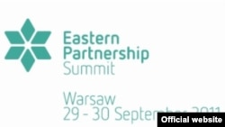 Poland -- Eastern Partnership Summit in Warsaw - logo