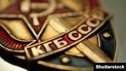 Povratak na stara vremena?: Simbol KGB-a