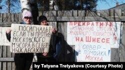 За это фото Татьяна Третьякова и Антонина Першукова получили свой первый штраф