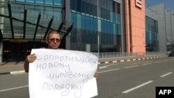"""Сторонник Эдварда Сноудена перед аэропортом """"Шереметьево"""" в Москве"""