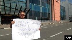 Прихильник Сноудена біля московського аеропорту, де нібито перебуває розшукуваний США інформатор