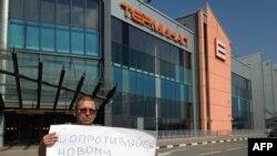 Одиночный пикет у аэропорта Шереметьево