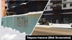 "Tatyana Ivanova's blog shows split image of a fence spray-painted with ""Putin"" and after the fence was removed."