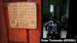 Самодельная табличка у входа в офис общественного объединения «Арба». Уральск, август 2016 года.