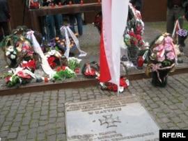 Белорусская тайна Катыни 42FCFB0B-D1CC-45FA-8D83-2E87A47A7D44_mw270_s