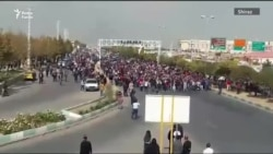 Iran Protests Videos November 16