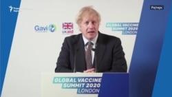 Виртуелен самит за вакцина против КОВИД-19