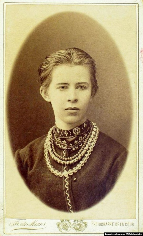 Леся Українка (1871–1913) – українська письменниця перекладачка, культурна діячка