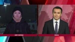 AzatNews 21.01.2020