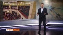 Как Зеленский вернет Крым? (видео)