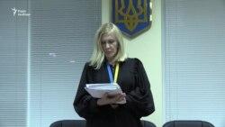 Суд не розглядатиме можливість розсекречування «конфіскації грошей Януковича»