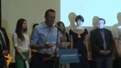 Алексей Навальный о своей предвыборной программе