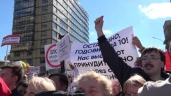 Митинг 14 мая на проспекте Сахарова