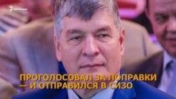 Председатель Общества инвалидов Татарстана, бывший депутат Рифат Ганибаев за решеткой