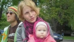 Алена Баршчэўская