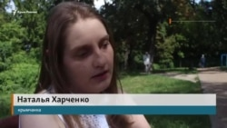 Історія Наталі Харченко (відео)