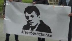 Пікет на підтримку українського журналіста Романа Сущенка у Брюсселі – відео