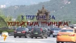 """Фильм """"Азаттык+"""" - номинант фестиваля """"Бир Дуйно"""""""