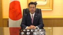 იაპონიის საგარეო საქმეთა მინისტრის მოადგილე საქართველოს დამოუკიდებლობის დღეს ულოცავს