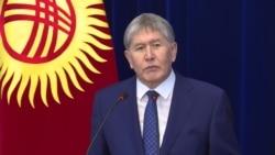 Атамбаев: Лучше быть уборщицей или дворником, чем вором-министром