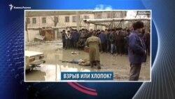 Видеоновости Кавказа 4 декабря