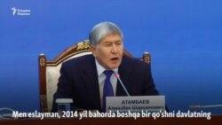"Атамбаев Каримовни ""қари диктатор"" деб атади"