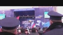Акція Партії регіонів на Майдані 27 березня