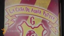 Мексикада Гарри Поттер музейи очилди