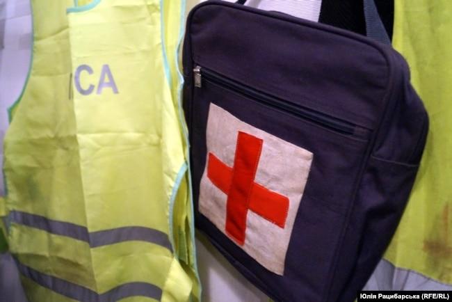 Медична сумка з Майдану