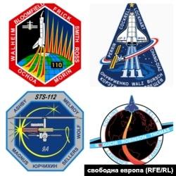 Емблеми на четири други мисии по програмата за совалки на НАСА