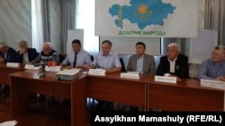 The new civil movement was announced in Almaty on June 23.