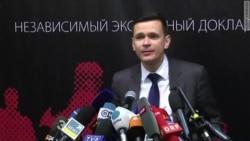"""""""У Кадырова в собственности вся республика"""""""