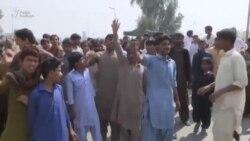 Митинг против полиции после теракта в Пакистане